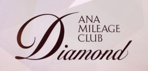 ANA diamond logo