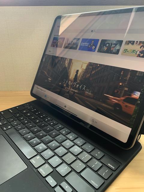 floating tablet
