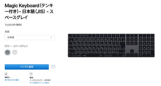 magic keyboard for mac