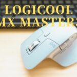 MX Master3 アイキャッチ