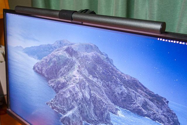 screenbar & monitor